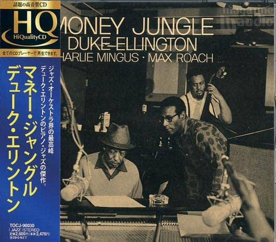 Duke ellington, Charly Mingus, Max Roach