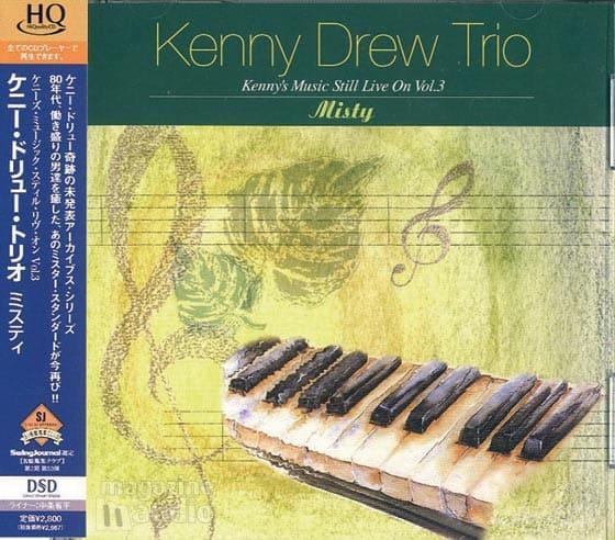 cd de Kenny Drew trio made in Japan
